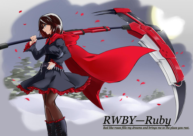 rwby ruby rose scythe - photo #14