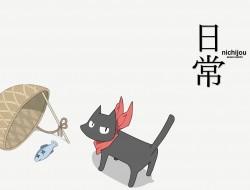 nichijou , sakamoto_nichi…