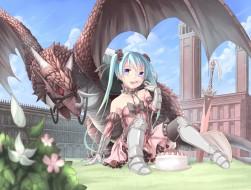 armor, cake, dragon, elbo…