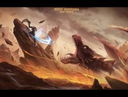 dragon, fire, pixiv fanta…