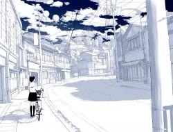building, emukami, origin…