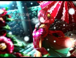 motoori_kosuzu, pink_eyes…
