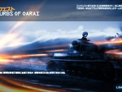 akiyama_yukari, battlefie…