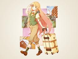 watashi travel